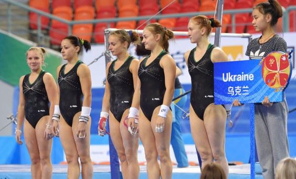 Results For Ukraine Woman Ukr 102