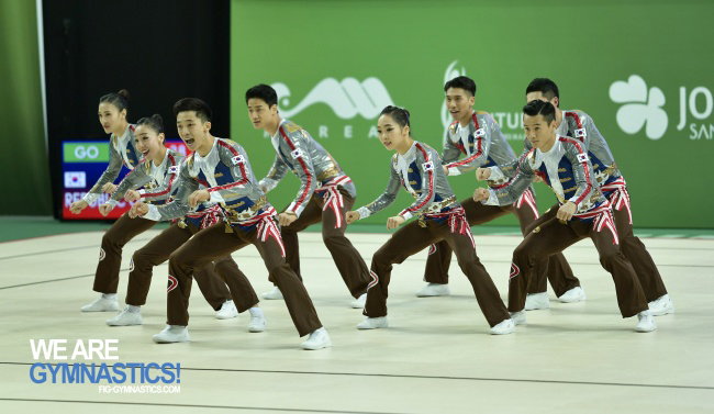 Aerobic Dance team Korea